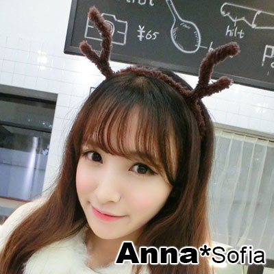 【3件480】AnnaSofia 俏皮麋鹿角 Party毛絨細髮箍(深咖)