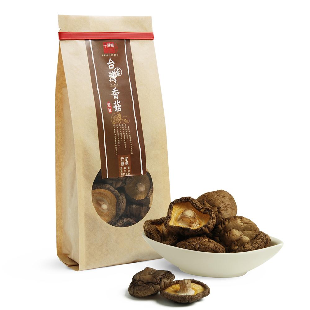 十翼饌 上等台灣新社香菇(100g)