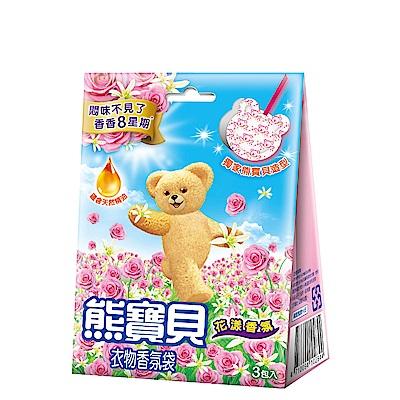 熊寶貝 衣物香氛袋-花漾香氛(21g)