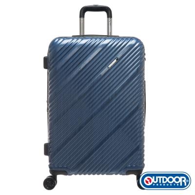 OUTDOOR-Skyline系列 24吋行李箱-髮絲藍 OD9089B24NY