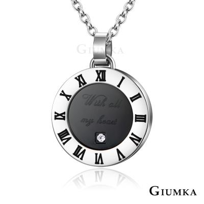 GIUMKA情侶十字架項鍊珠寶白鋼 時時刻刻單鍊