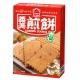 義美 杏仁煎餅(240g) product thumbnail 1