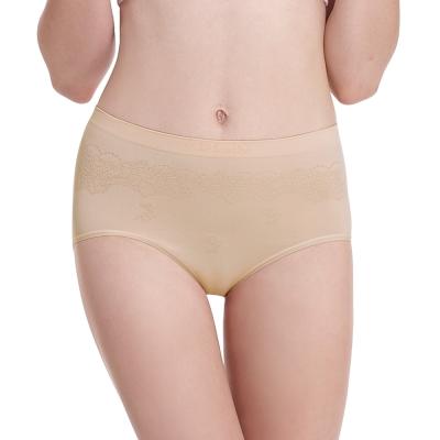 LADY 超彈力親膚無痕系列 高腰低衩三角褲(膚色)