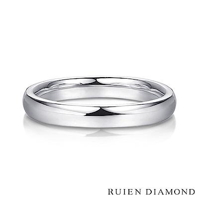 RUIEN DIAMOND 結婚對戒 戒圈 18K白金 女戒