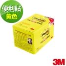 3M Post-it 環保經濟包便條紙(黃色12本/盒-654L)