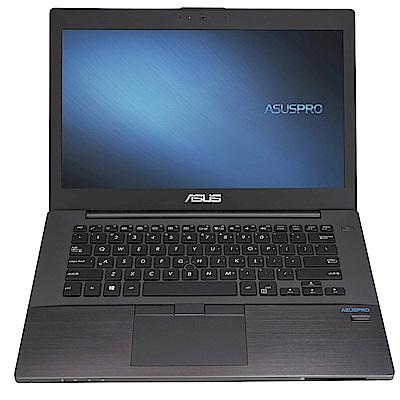 ASUS B8430UA 14吋商用筆電(i5-6200U/4GB/500G/WIN7