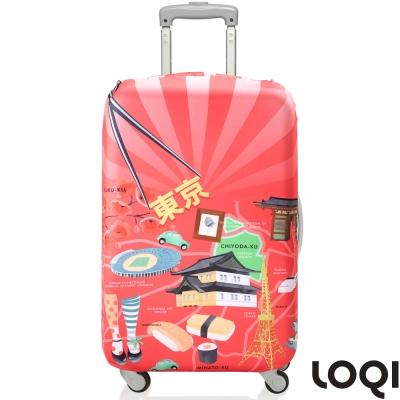 LOQI 行李箱套│-東京M號 適用22-27吋行李箱保護套