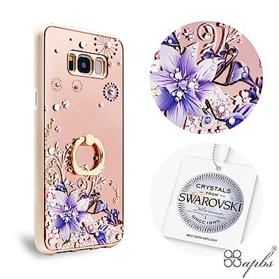 apbs Samsung Galaxy S8 施華彩鑽鏡面指環扣手機殼-祕密花園