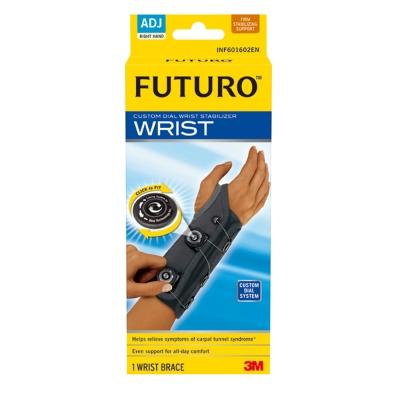 3M FUTURO醫用護具(特級穩定型護腕-右手)
