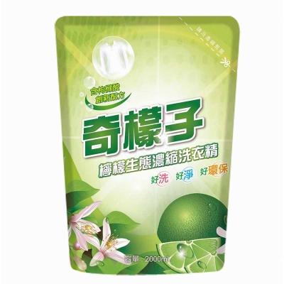 奇檬子天然檸檬生態濃縮洗衣精補充包2000ml