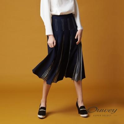 OUWEY歐薇 都會簡約壓褶褶裙(藍)