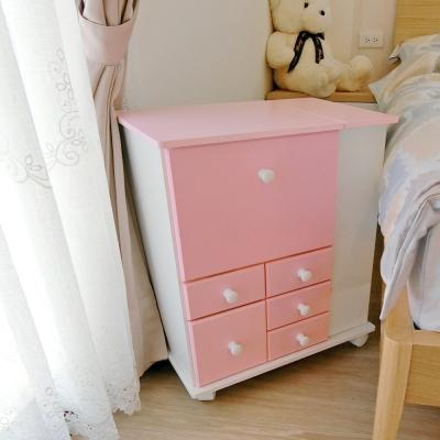 Amos-日系粉嫩色大型移動化妝櫃(W48.5*D32*H57CM)