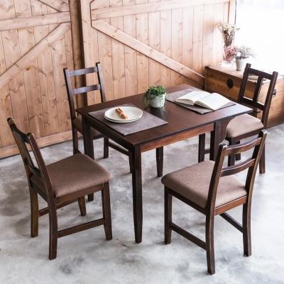 CiS自然行-單邊延伸實木餐桌椅組一桌四椅 74*98公分焦糖+咖啡椅墊