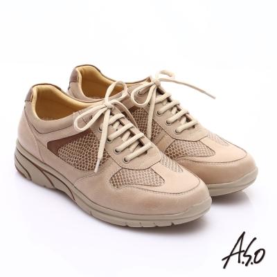 A.S.O 紓壓耐走 牛皮拼接獨立筒奈米休閒鞋 卡其色