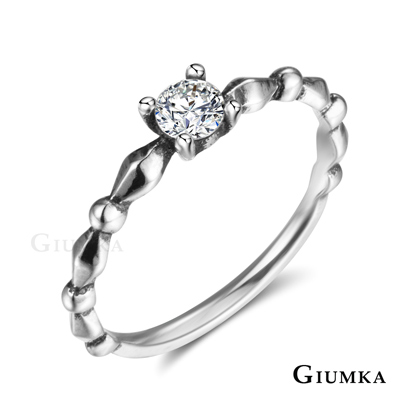 GIUMKA 925純銀戒指尾戒 女戒-共10款