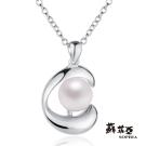 蘇菲亞SOPHIA 珍珠項鍊-伊莉絲系列之十八 珍珠項鍊