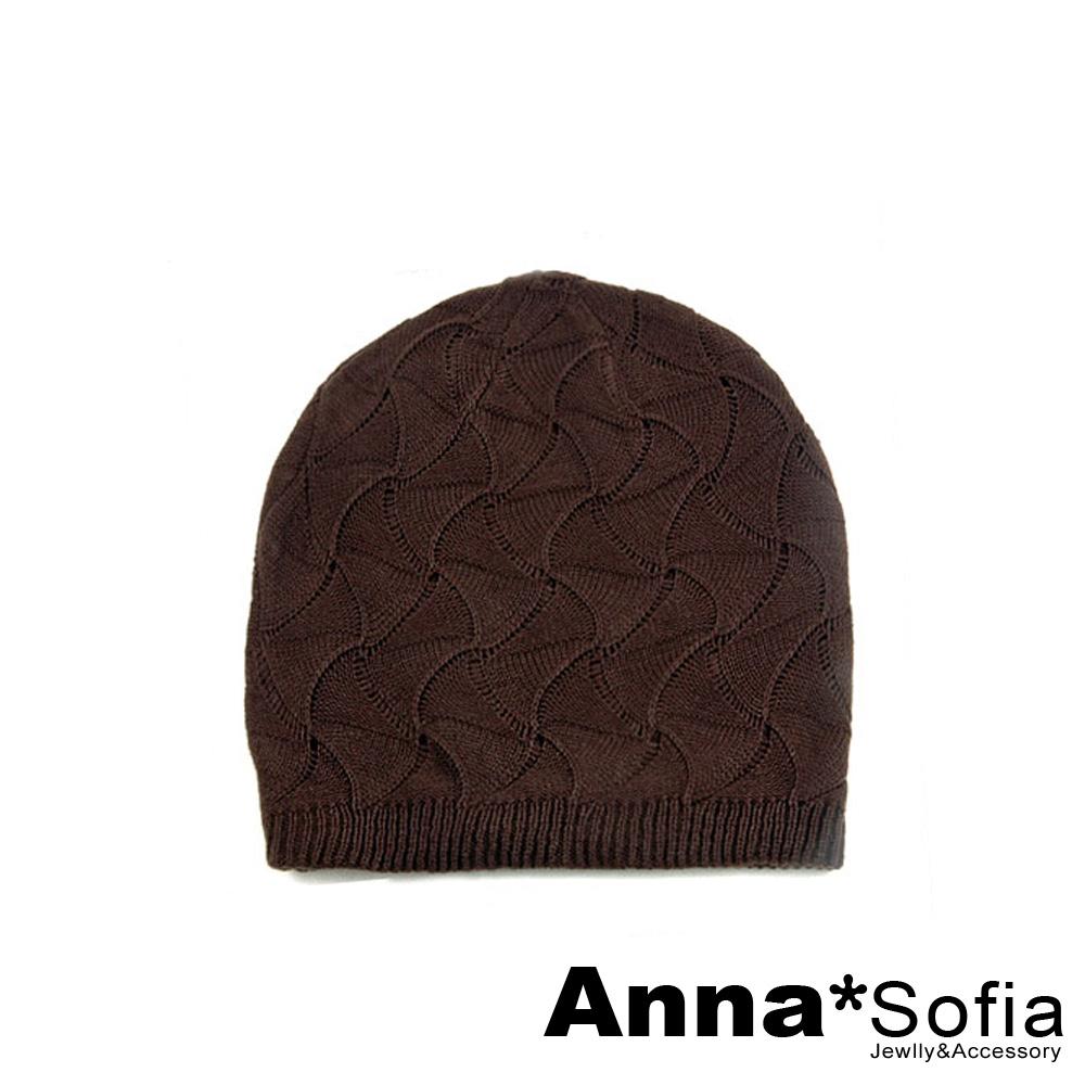【出清3件5折】AnnaSofia 獨領風尚 雙面戴針織帽(咖系)