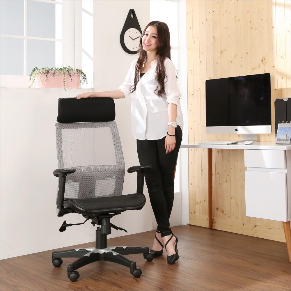 BuyJM 現代風全網升降扶手高背辦公椅-免組