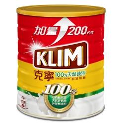 克寧100%天然即溶奶粉