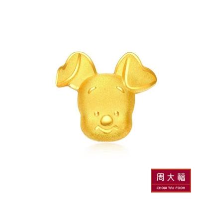 周大福 迪士尼小熊維尼系列 小豬皮傑黃金耳環(單只)