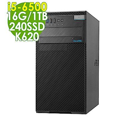 ASUS D520MT i5-6500/16G/1T+240SSD/K620/W10P
