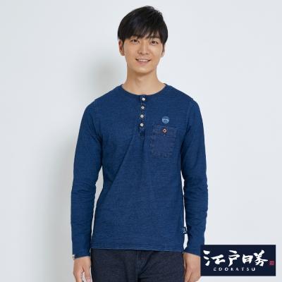 EDWIN EDOKATSU江戶勝INDIGO口袋厚長袖T恤-男-酵洗藍