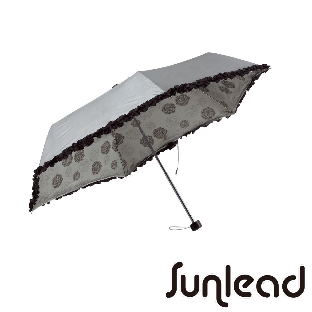 Sunlead 晴雨兩用。防曬遮光蕾絲滾邊折疊傘/雨傘/遮陽傘