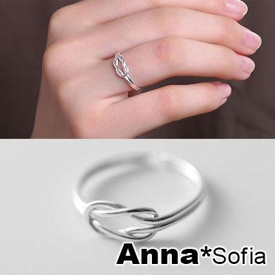 AnnaSofia-情人繩結-925純銀開口戒指