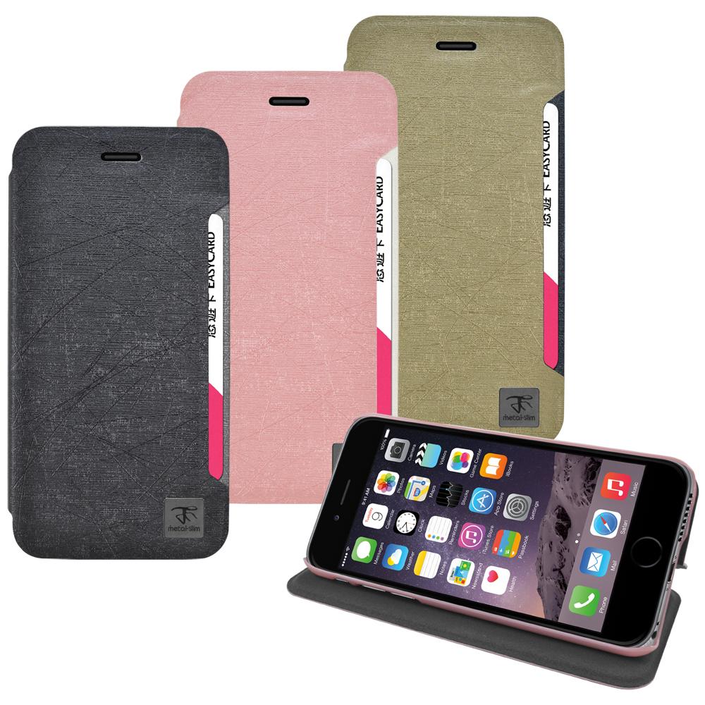 Metal-Slim Apple iPhone6 (4.7)前卡槽設計撞色皮套