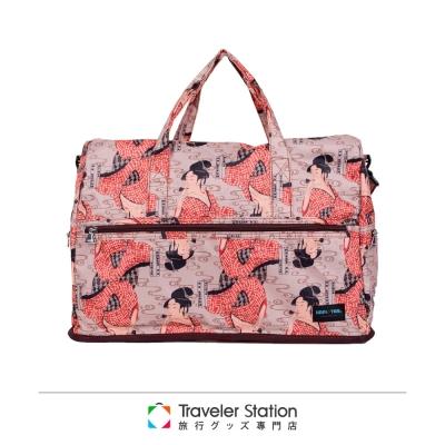 【HAPI+TAS 】日本和服侍女摺疊旅行袋(小)