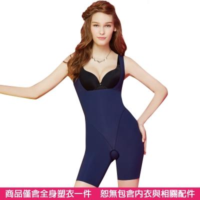 思薇爾 舒曼曲現系列M-XL輕塑型全身束衣(經典藍)