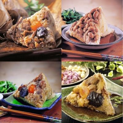 端午肉粽 品香綜合小禮盒/4種口味一次滿足! | 粽子/米糕 | Yahoo奇摩購物中心-數十萬件商品,品質生活盡在雅虎購物!