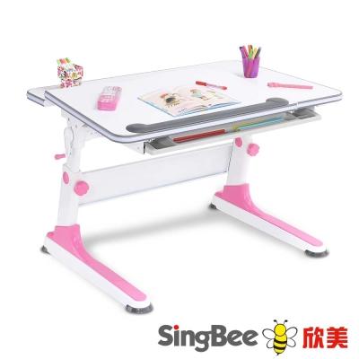 SingBee欣美 益學L桌-105x75x75cm