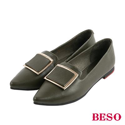 BESO都會個性 金屬方釦全真皮平底鞋~綠