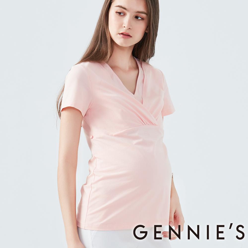Gennies奇妮-V領親膚短袖彈性上衣-(C3D15-粉桔)