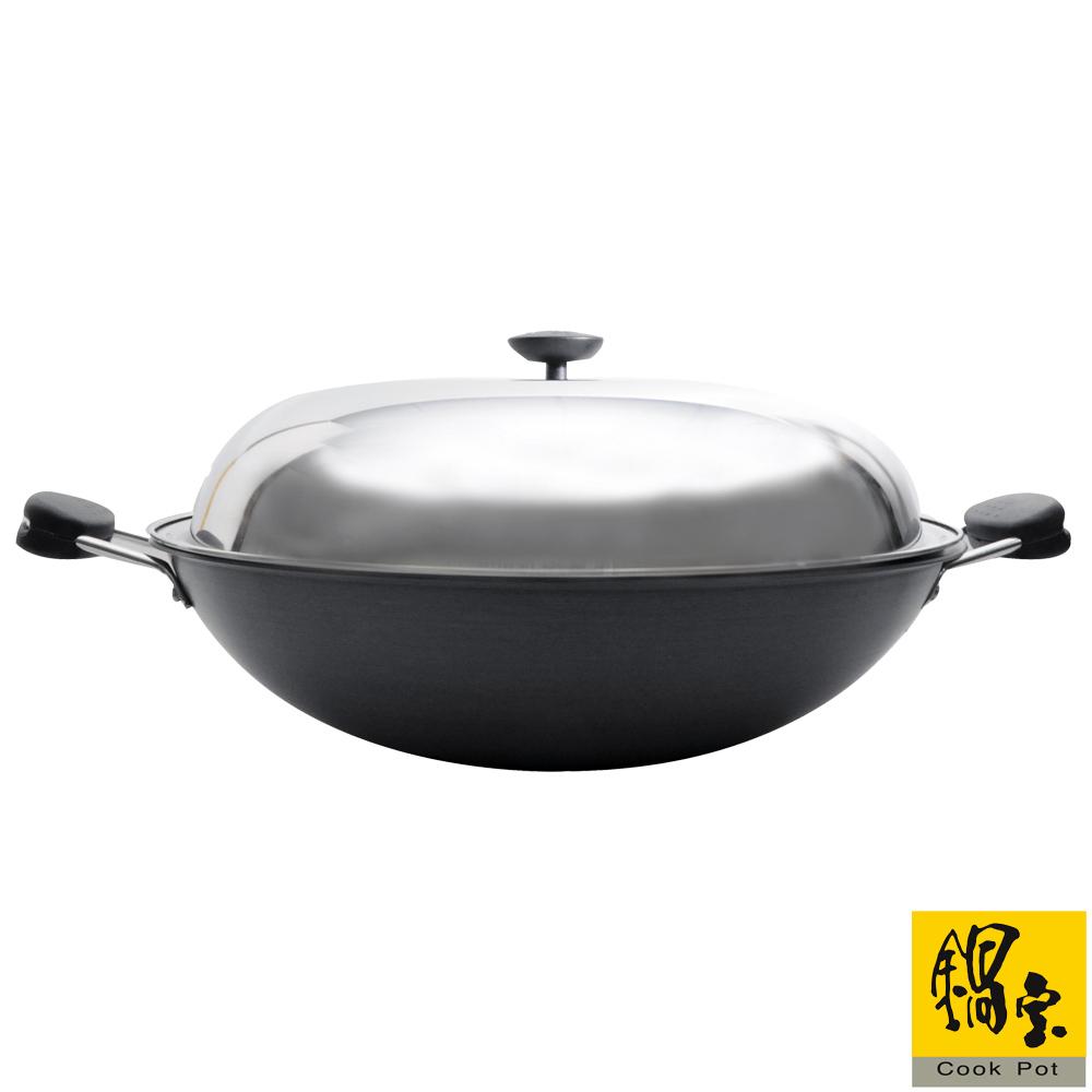 鍋寶 陽極合金炒鍋40CM MAP-7401