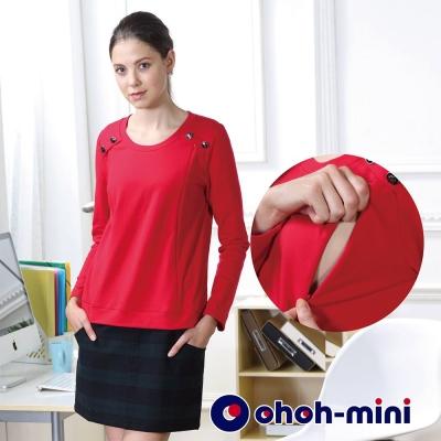 ohoh-mini-孕婦裝-氣質拼色假兩件孕哺洋裝-紅色