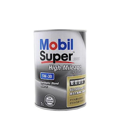美孚MOBIL 1 鐵罐5w30機油 SUPER2000 HM高公里 1公升