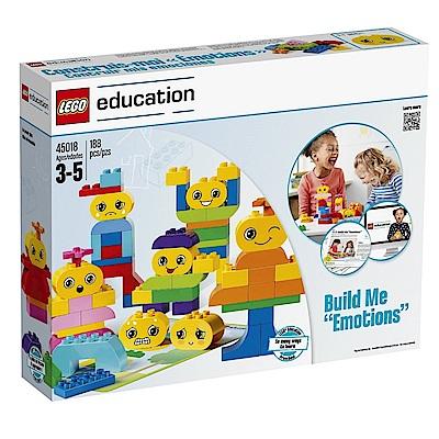 LEGO 樂高 得寶幼兒 Education 認識情緒 45018