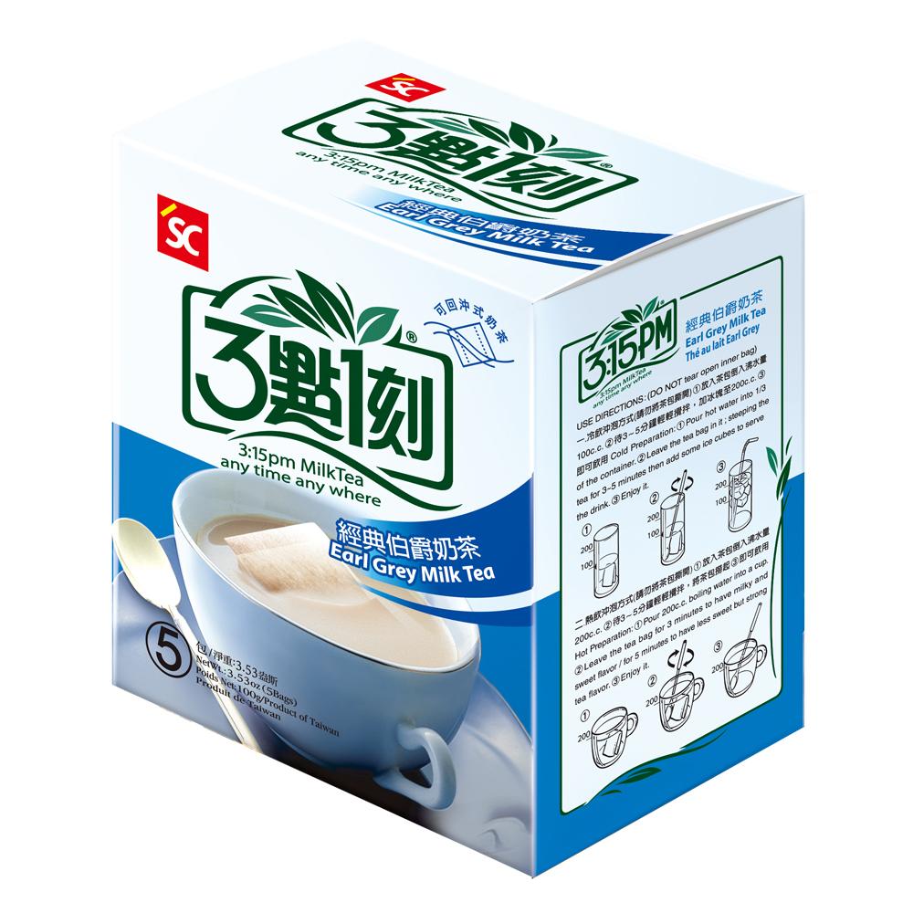3點1刻 伯爵奶茶(20gx5包)