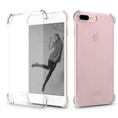 DesignSkin iPhone 6/7/8Plus 專利透明手機防摔殼日韓限定款