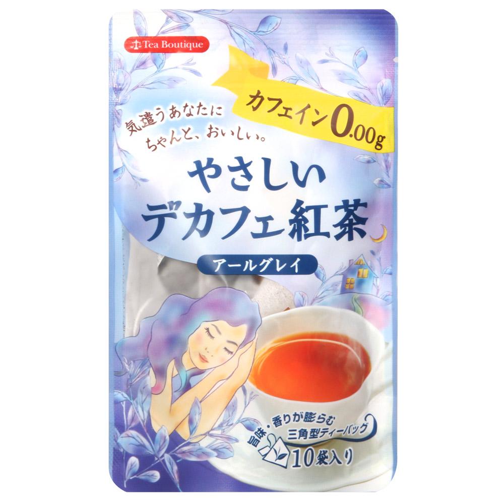 日本綠茶Center睡美人格雷伯爵紅茶(12g)
