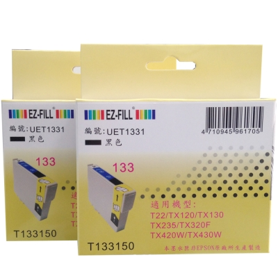 EZ-FILL EPSON NO133 2黑組合包