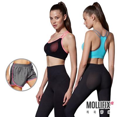 Mollifix瑪莉菲絲 MoveFree提臀動塑褲兩件組 加碼送運動短褲X1
