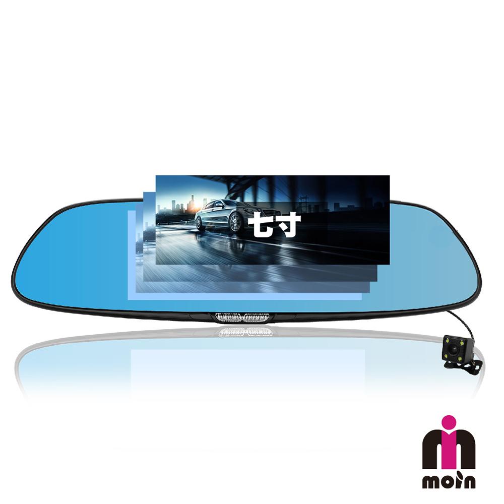 【MOIN】M7XW 7吋超大 1080P 超清晰高畫質雙鏡頭後照鏡式行車紀錄器(贈16G)