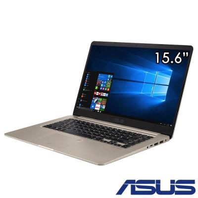 ASUS S15 S510 15吋窄邊框筆電i5-7200U/940MX/256G/4G/經銷版