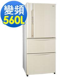 Sampo聲寶560L變頻三門冰箱SR-LW56DV(W3)
