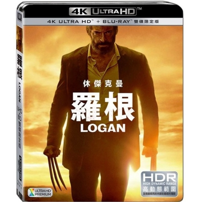羅根 LOGAN UHD+BD(雙碟限定版) 藍光 BD