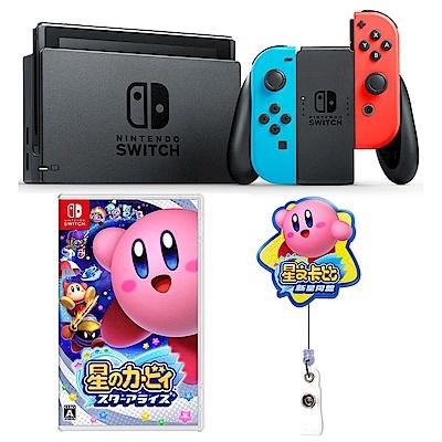 任天堂 Nintendo Switch 電光藍、電光紅Joy-Con 台灣公司機(星之卡比組)