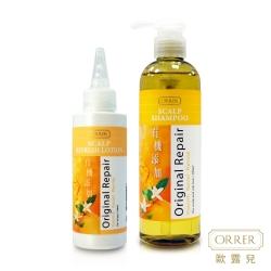 ORRER歐露兒 頭皮養護深呼吸組 有機活氧洗髮露280ml+頭皮潔淨凝露120ml